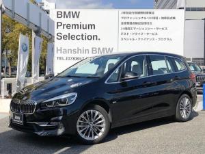 BMW 2シリーズ 218iグランツアラー ラグジュアリー オイスターレザーシート 7人乗り HDDナビ Bluetooh ミュージックコレクション シートヒーター バックカメラ PDC LEDヘッドライト コンフォートアクセス 電動シートメモリ付 17AW