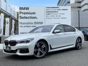 BMW 7シリーズ 740eアイパフォーマンス Mスポーツ サンルーフ ブラックレザーシート シートヒーター エアコン アクティブクルーズコントロール ステアリングアシスト LEDヘッドライト 純正20インチアロイホイール 純正HDDナビ ミラーETC G11