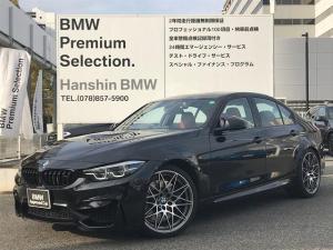 BMW M3 M3セダン コンペティション サキールオレンジレザー ワンオーナー 20インチAW ハーマンカードン HDDナビ 地デジ LEDヘッドライト パワーシート シートヒーター パドルシフト