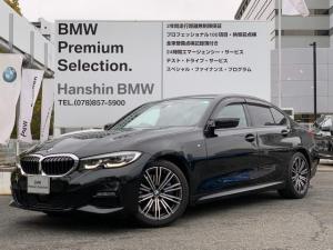 BMW 3シリーズ 330i Mスポーツ ハイラインパッケージ ワンオーナー コンフォートパッケージ ハイラインパッケージ コニャックレザー シートヒーター 電動トランク ハイファイスピーカー ミラー型ETC 純正HDDナビ バックカメラ 衝突ブレーキ ACC