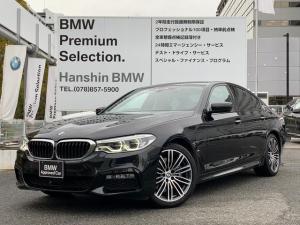 BMW 5シリーズ 530e Mスポーツアイパフォーマンス ワンオーナー車 ブラックレザーシート シートヒーター ヘッドアップディスプレイ Mブレーキシステム 電動トランク 電動シート アクティブクルーズコントロール 衝突軽減ブレーキ ミラー型ETC G20