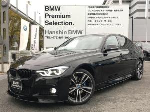 BMW 3シリーズ 320i Mスポーツ ファストトラックパッケージ 19インチAW アダプティブMサスペンション Mスポーツブレーキ パーキングサポートPKG ヘッドアップディスプレイ Mパフォーマンススポイラー LEDヘッドライト