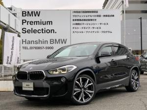 BMW X2 xDrive 20i MスポーツX ワンオーナー アドバンスドアクティブセーフティー ヘッドアップディスプレイ アクティブクルーズコントロール ハーフレザーシート 新型ナビ オプション20インチアロイホイール パドルシフト F39