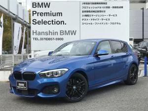 BMW 1シリーズ 118i Mスポーツ エディションシャドー アップグレードパッケージ ブラックレザーシート ACC ワンオーナー HDDナビ 地デジ パワーシート シートヒーター バックカメラ PDCセンサー コンフォートアクセス