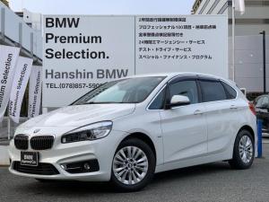 BMW 2シリーズ 218dアクティブツアラー ラグジュアリー コンフォートパッケージ パーキングサポート バックカメラ PDCセンサー ブラックレザーシート シートヒーター ミラーETC 純正HDDナビ 電動リアゲート コンフォートアクセス F45