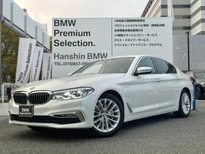 BMW 5シリーズ 530eラグジュアリー アイパフォーマンス ブラックレザーシート シートヒーター 純正HDDナビ 純正18インチAW LEDヘッドライト バックカメラ アクティブクルーズコントロール 衝突軽減ブレーキ 電動トランク 電動シート G30