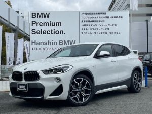 BMW X2 xDrive 18d MスポーツX ハイラインパック アクティブクルーズコントロール コンフォートPKG ブラックレザーシート シートヒータ 地デジ HDDナビ バックカメラ PDCセンサー LEDヘッド 電動リアゲート ヘッドアップディスプレイ
