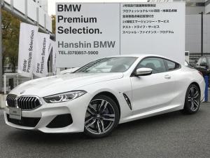 BMW 8シリーズ 840d xDriveクーペ Mスポーツ 弊社デモカー レザーシート ベンチレーションシート シートヒーティング HDDナビ地デジ 電動トランク レーザーライト アクティブクルーズコントロール 全周囲カメラ 衝突回避被害軽減ブレーキ PDC