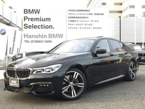 BMW 7シリーズ 750i Mスポーツ ブラックレザーシート サンルーフ ハーマンカードン HDDナビ 地TV 20AW レーザーライト ソフトクローズドア シートヒーター シートエアコン 全周囲カメラ ACC レーンアシスト