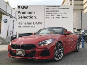 BMW Z4 M40i ワンオーナー Harman Kardon アダクティブMサスペンション コニャックレザーシート アクティブクルーズコントロール ハンドルヒーター シートヒーター ヘッドアップディスプレイ 純正19AW