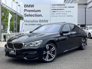 BMW 7シリーズ 740i Mスポーツ ワンオーナー レーザーライト 20インチAW リモートパーキング サンルーフ モカレザーシート シートヒーティング ベンチレーションシート マッサージシート ヘッドアップディスプレイ 電動トランク