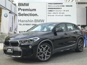 BMW X2 xDrive 18d MスポーツX ワンオーナー 電動シート ヘッドアップディスプレイ アクティブクルーズコントロール LEDヘッドライト 電動リアゲート コンフォートアクセス シートヒーティング HDDナビ ミラー内蔵ETC PDC