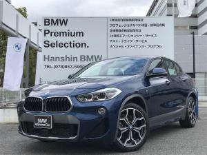 BMW X2 xDrive 20i MスポーツX アドバンスドアクティブセーフティー アクティブクルーズコントロール ヘッドアップディスプレイ 電動リアゲート シートヒーター 純正19インチアロイホイール LEDヘッドライト パドルシフト F39
