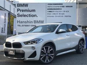 BMW X2 xDrive 20i MスポーツX ワンオーナー セレクトP デビューP 電動サンルーフ ブラウンレザーシート ヘッドアップディスプレイ アクティブクルーズコントロール 電動リアゲート 純正20インチAW HiFiスピーカー F39