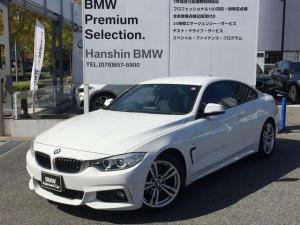 BMW 4シリーズ 420iクーペ Mスポーツ ワンオーナー 純正HDDナビ 衝突被害軽減ブレーキ キセノンヘッドライト Bluetooth ミュージックサーバ コンフォートアクセス バックカメラ PSDCセンサー ミラー一体f型ETC F32