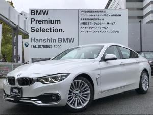 BMW 4シリーズ 420iグランクーペ ラグジュアリー 後期 ワンオーナー ブラックレザーシート アクティブクルーズコントロール LEDヘッドライト シートヒーター 純正HDDタッチパネルナビ レーンチェンジウォーニング 電動テールゲート パワーS