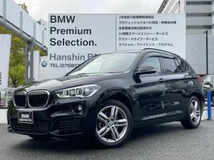 BMW X1 xDrive 18d Mスポーツ アクティブクルーズコントロール 衝突軽減ブレーキ ヘッドアップディスプレイ 電動トランク バックモニター PDCセンサー 純正HDDナビ ミラー型ETC 車線逸脱警告 LEDヘッドライト 純正18AW