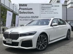 BMW 7シリーズ 745e Mスポーツ ワンオーナー サンルーフ レザーシート ベンチレーションシート レーザーライト 20インチアルミ 電動トランク HDDナビ地デジ ハーマンカードン 全周囲カメラ ヘッドアップディスプレイ ETC