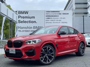 BMW X4 M コンペティション Mカーボンエクステリアパッケージ Mドライバーズパッケージ アデレードグレーシート LEDヘッドライト 純正HDDナビ 電動トランク 衝突軽減ブレーキ アクティブクルーズコントロール