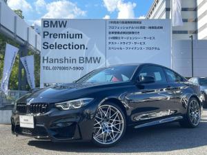 BMW M4 M4クーペ コンペティション サキールオレンジレザー・電動シート・シートヒーター・カーボントリム・LEDヘッドライト・クルーズコントロール・パドルシフト・ヘッドアップディスプレイ・バックカメラ・リアPDC・ミラーETC
