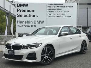 BMW 3シリーズ 320i Mスポーツ ハイラインパッケージ ブラックレザーシート コンフォートパッケージ 電動リアゲート HIFIスピーカー ヘッドアップディスプレイ ランバーサポート オプション19インチアロイホイール LEDライト