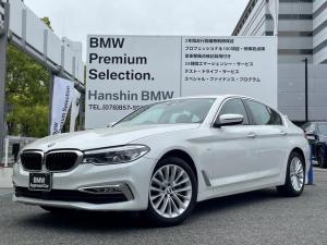 BMW 5シリーズ 523iラグジュアリー ベージュレザーシート シートヒーター LEDヘッドライト 後席シートヒーター 純正HDDナビ バックカメラ 衝突軽減ブレーキ 全周囲カメラ アクティブクルーズコントロール