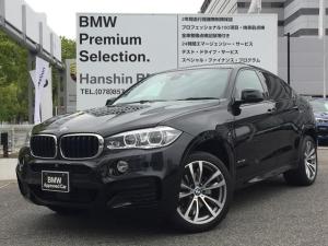 BMW X6 xDrive 35i Mスポーツ セレクトPKG ナッパレザー(コニャック・黒) ヘッドアップディスプレイ ソフトクローズドア ハーマンカードン SR Bカメラ PDCセンサー 電動リアゲート HDDナビ 地デジ