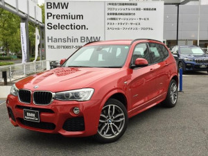 BMW X3 xDrive 20d Mスポーツ 純正HDDナビ フルセグTV  キセノンヘッドライト Bluetooth バックカメラ ミラー一体型ETC 電動シート ルーフレール リアオートゲート コンフォートアクセス