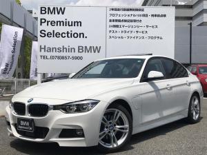 BMW 3シリーズ 330e Mスポーツ ガラスサンルーフ・LEDヘッドライト・アクティブクルーズコントロール・パドルシフト・ミラーETC・メモリー機能付電動シート・バックカメラ・HDDナビゲーション・衝突軽減ブレーキ・アルカンターラシート