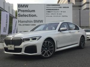 BMW 7シリーズ 740i Mスポーツ 元デモカー ブラックレザー サンルーフ ハーマンカードン HDDナビ 地デジ 全周囲カメラ LEDヘッドライト ヘッドアップディスプレイ インテリジェントセーフティ