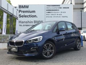 BMW 2シリーズ 218iアクティブツアラー スポーツ パーキングサポート LEDヘッドライト 純正HDDナビ 衝突軽減ブレーキ 車線逸脱警告 バックカメラ PDCセンサー 純正HDDナビ LEDフォグライト ハーフレザーシート 後期モデル 純正16AW