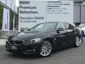 BMW 4シリーズ 420iグランクーペ ラグジュアリー サドルブラウンレザー アクティブクルーズコントロール シートヒーター Bカメラ PDCセンサー HDDナビ 電動リアゲート コンフォートアクセス 衝突軽減ブレーキ 車線逸脱警告 ミラーETC