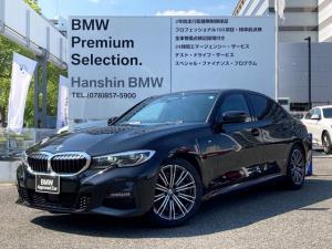 BMW 3シリーズ 330iスポーツ ワンオーナー・ハイラインPKG・イノベーションPKG・コンフォートPKG・レーザーライト・ヘッドアップディスプレイ・ジェスチャーコントロール・パーキングアシストプラス・黒レザー・シートヒーター・F20