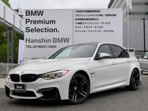 BMW M3 M3 アダプティブMサスペンション サキールオレンジレザーシート 純正19インチアロイホイール シートヒーター LEDヘッドライト カーボンルーフ クルーズコントロール パドルシフト 純正HDDナビ