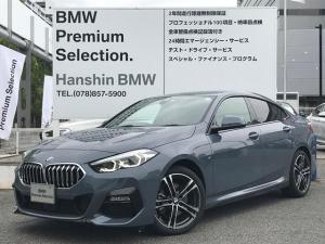 BMW 2シリーズ 218dグランクーペ Mスポーツエディションジョイ+ iDriveナビパッケージ バックカメラ 障害物センサー アクティブクルーズコントロール 純正18インチAW ハーフレザーシート Bluetooth LEDヘッドライト 衝突軽減ブレーキ 液晶メーター