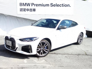 BMW 4シリーズ M440i xDriveクーペ ワンオーナー アクティブベンチレーション モカレザーシート BMWレーザーライト アダプティブMサスペンション Mブレーキ ヘッドアップディスプレイ ジェスチャーコントロール 地デジ ハーマンカードン
