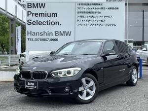 BMW 1シリーズ 118d スポーツ アクティブクルーズコントロール コンフォートPKG パーキングサポートPKG バックカメラ PDCセンサー コンフォートアクセス HDDナビ LEDヘッド 衝突軽減ブレーキ 車線逸脱警告