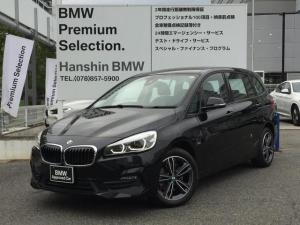 BMW 2シリーズ 218dグランツアラー スポーツ コンフォートパッケージ・シートヒーター・電動テールゲート・スポーツシート・リアエアコン・HDDナビ・CD録音・DVD再生可能・バックカメラ・リアソナー・LEDヘッドライト・スマートキー・3列シート