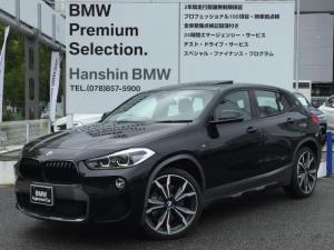 BMW X2 xDrive 20i MスポーツX ハイラインパック セレクトパッケージ サンルーフ モカレザー 20インチアルミ パワーシート シートヒーター LEDヘッド 電動リアゲート 衝突軽減ブレーキ 車線逸脱警告 パドルシフト 純正HDDナビ スマートキー