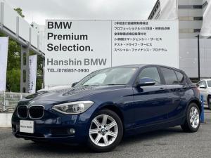 BMW 1シリーズ 116i 純正HDDナビゲーション・DVD再生・CD録音可能・リバース連動ミラー・キセノンヘッドライト・全国認定保証付・純正アルミホイール ETC