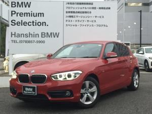 BMW 1シリーズ 118i スポーツ コンフォートPKG パーキングサポートPKG HDDナビ クルコン LEDヘッドライト オートライト 衝突軽減ブレーキ 車線逸脱警告 ミラーETC F20