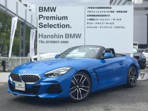 BMW Z4 sDrive20i Mスポーツ ファストトラックPKG ハーマンカードン 1オーナー イノベーションPKG アダプティブLEDヘッド ヘッドアップディスプレイ 19イAW アダプティブMサス パドルシフト ACC 衝突軽減ブレーキ