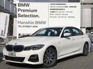 BMW 3シリーズ 330e Mスポーツ HDDナビゲーション・バックカメラ・ハーフレザーシート・メモリー機能付電動シート・ミラーETC・スマートキー・ACC・ステアリングアシスト・オートライト・パドルシフト・シートヒーター