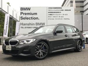 BMW 3シリーズ 330iツーリング Mスポーツ ハイラインパッケージ レーザーライト ヘッドアップディスプレイ アイボリーレザー 19インチアルミ イノベーションパッケージ コンフォートパッケージ Mブレーキ レーンチェンジウォーニング 電動リアゲート パドルシフト