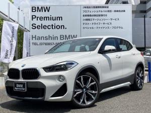 BMW X2 xDrive 20i MスポーツX デビューPKG ワンオーナー アドバンスドセーフティ アクティブクルーズコントロール ヘッドアップディスプレイ モカレザー シートヒーター 電動シート 電動リアゲート LEDヘッドライト OP20AW