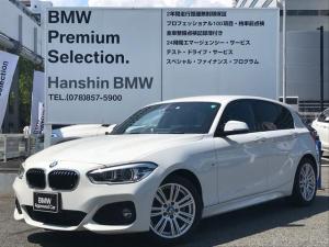 BMW 1シリーズ 118d Mスポーツ パーキングサポート LEDヘッドライト 純正HDDナビ LEDフォグライト 衝突軽減ブレーキ 車線逸脱警告 純正17インチアルミホイール クルーズコントロール スポーツシート DVD再生 ミラーETC