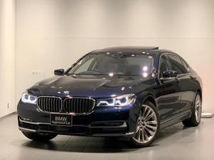 BMW 7シリーズ 750iL デザインピュアエクセレンスパッケージ サンルーフ リアエンターテーメント  OP20インチメッキAW フルセグTV CD/DVD再生 アラウンドビューモニター ソフトクローズドア コンフォート