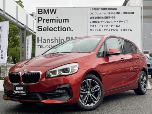 BMW 2シリーズ 218iアクティブツアラー スポーツ パーキングサポート バックカメラ PDCセンサー コンフォートパッケージ 電動トランク LEDヘッドライト 純正HDDナビ ミラー型ETC 衝突軽減ブレーキ コンフォートアクセス