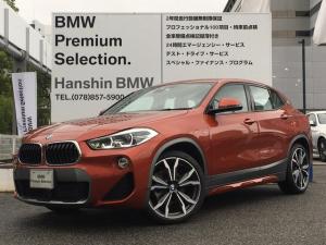 BMW X2 xDrive 18d MスポーツX 1オーナー 20インチアルミ ヘッドアップディスプレイ パワーシート アクティブクルーズコントロール 純正HDDナビ 衝突軽減ブレーキ 車線逸脱警告 スポーツシート コンフォートアクセス バックカメラ