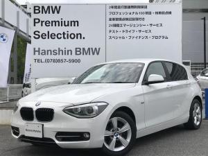 BMW 1シリーズ 116i スポーツ 純正HDDナビ キセノンヘッドライト スマートキー CD/DVD再生 Bluetooth再生 純正16AW ETC車載器